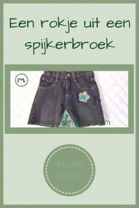 Pinterest - een rokje uit een spijkerbroek